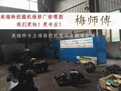 广元市现代挖掘机维修修理售后服务中心
