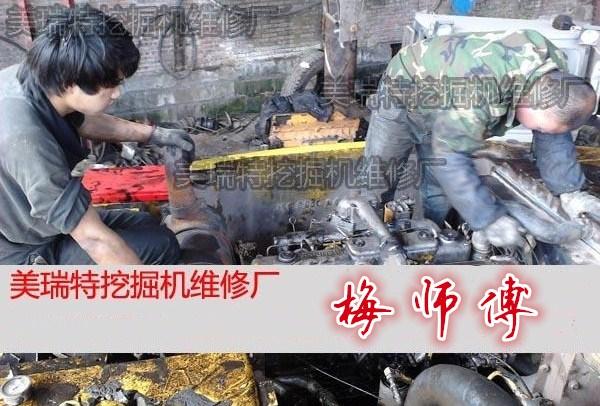 雨城区大宇挖掘机维修服务中心