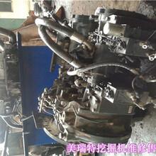 邛崍柳工挖掘機維修熱車動作慢掉臂-修理總部站圖片