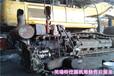 镇雄县利勃海尔挖掘机维修有限公司~镇雄县