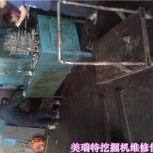 綿陽現代挖掘機維修打不著火-修理總部圖片
