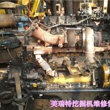 钟山沃尔沃挖掘机维修修理4S服务中心-钟山维修热线图片