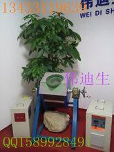 南宁熔铜炉厂家告诉您梧州钦州桂林50公斤100公斤熔铜炉多少钱一套、熔铜炉维修、熔铜炉原理、熔铜炉配件图片
