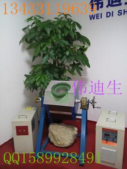 南宁熔铜炉厂家告诉您梧州钦州桂林50公斤100公斤熔铜炉多少钱一套、熔铜炉维修、熔铜炉原理、熔铜炉配件