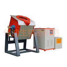 廣東肇慶哪里有賣熔鎳爐中頻熔鎳爐鎳熔煉爐圖片