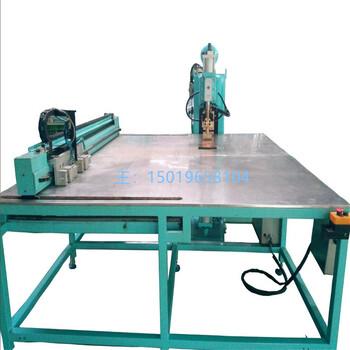 廣州超市購物籃XY軸排焊機、DN-150KVA圍欄網欄XY軸網焊機
