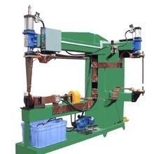 汽车油箱滚焊机仿形缝焊机圆筒滚焊机图片
