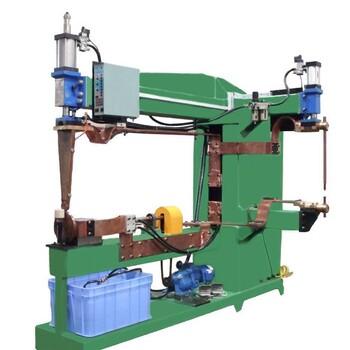 汽车油箱滚焊机仿形缝焊机圆筒滚焊机