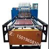 自动化网焊机