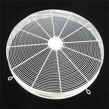 风机罩厂家批发不锈钢风机罩安全防护网罩风机防护格栅网可定做