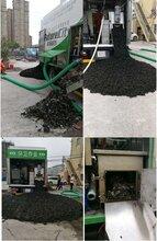 化粪池粪便处理车,新型环保吸粪车