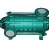 湖南中易供应不锈钢卧式管道离心泵