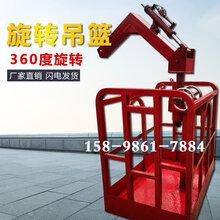 吊车吊篮自动调平起重机高空作业平台