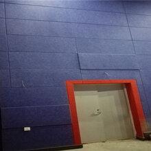 江西防火聚酯纤维吸音板,赣州聚酯纤维吸音板作用图片