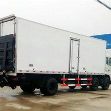 东风8.6米冷藏车