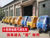 咸陽蒸汽洗車機廠家直銷、代理,移動洗車機
