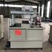 印刷廠污水處理設備A廣東印刷廠污水處理設備A印刷廠污水處理設備生產廠家
