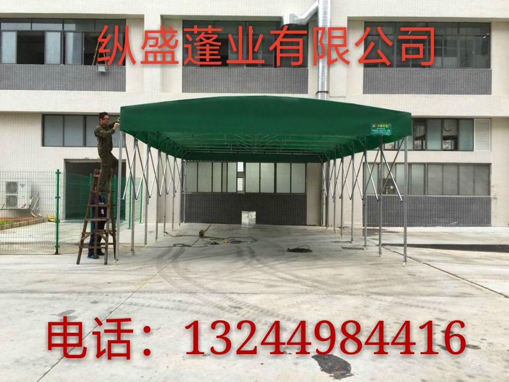 山东聊城活动蓬推拉篷价格_太原雨棚推拉篷设计... - 中国供应商