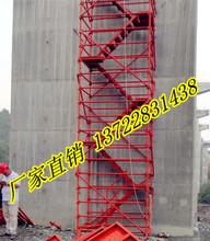 河北通達安全爬梯生產廠家提供工程安全爬梯路橋安全爬梯施工更安全圖片
