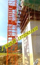 橋墩/橋梁/墩柱/施工專用安全爬梯價格河北通達安全爬梯廠家圖片