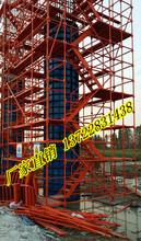 河北祥盛高墩安全爬梯工程安全爬梯品質保證放心訂購圖片