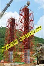 高品質的通達梯籠安全爬梯路橋施工安全爬梯河北通達生產廠家圖片