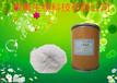 食品级L-苏氨酸厂家直销L-苏氨酸欢迎订购