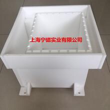 聚四氟乙烯PTFE溢流槽半導體廠用PTFE溢流槽四氟循環槽四氟焊接槽圖片