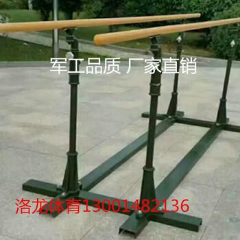 陕西军用双杠厂家比赛双杠体操部队训练双杠