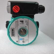 威乐循环泵、河南威乐循环泵批发、威乐15/6循环泵图片