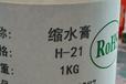 硅膠縮水膏縮水劑硅膠產品收縮尺寸硅膠制品縮小尺寸