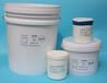鉑金硫化劑雙組份硫化劑模壓擠出壓延適用硫化溫度低高透明度
