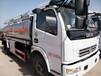 廠家直銷東風8噸加油車現車出售