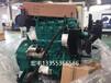 30kw道依茨發電機濰柴三缸柴油機型號D226B-3D