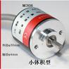 供应慕杰编码器10-5400脉冲/定制,木工机械玻璃机械