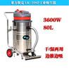 山东济南工业吸尘器厂家莱力斯克LK-308P推吸两用
