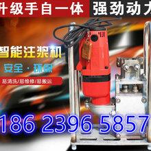 丙烯酸盐水固化AB双液高压注浆机双东森游戏主管份灌浆机聚凝胶灌浆机图片
