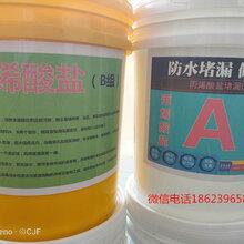 新型防水堵漏丙烯酸鹽雙組注漿液圖片