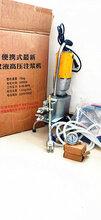 3000瓦高壓雙液注漿機遙控水固化丙烯酸鹽注漿機圖片