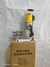 十代高壓雙液水固化丙烯酸鹽雙液高壓注漿機圖片
