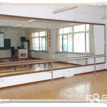 北京安裝定做浴室鏡、舞蹈鏡,免費上門測量。全北京服務圖片