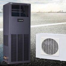 艾默生机房空调DME07MHP5代理图片