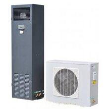 艾默生5P机房空调3P机房空调价格图片