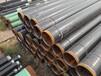 防腐鋼管3pe防腐鋼管3pe防腐鋼管廠家