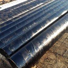 直径325--环氧煤沥青防腐钢管Q245环氧煤沥青防腐钢管DN550水泥砂浆防腐钢管图怎么跟要杀人似片