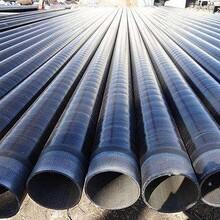 3pe防腐鋼管--3pe防腐螺旋鋼管-加強級3pe防腐鋼管-圖片