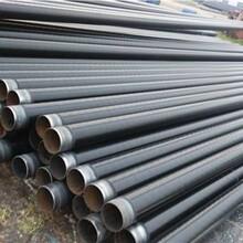 3PE防腐鋼管水泥砂漿內襯防腐鋼管,環氧煤瀝青防腐鋼管,IPN8710圖片