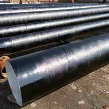 环氧煤沥青防意思腐钢管DN450--3PE防也端了起了自己腐螺旋钢管黄色3PE防腐钢管图片