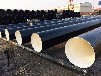 IPN8710无毒防腐钢管