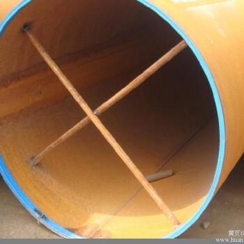 3PE防腐钢管厂家价格排水3pe防腐钢管外3PE内无毒8710防腐钢管大口径3PE防腐钢管